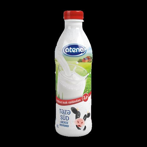 Из молока счастливой коровы